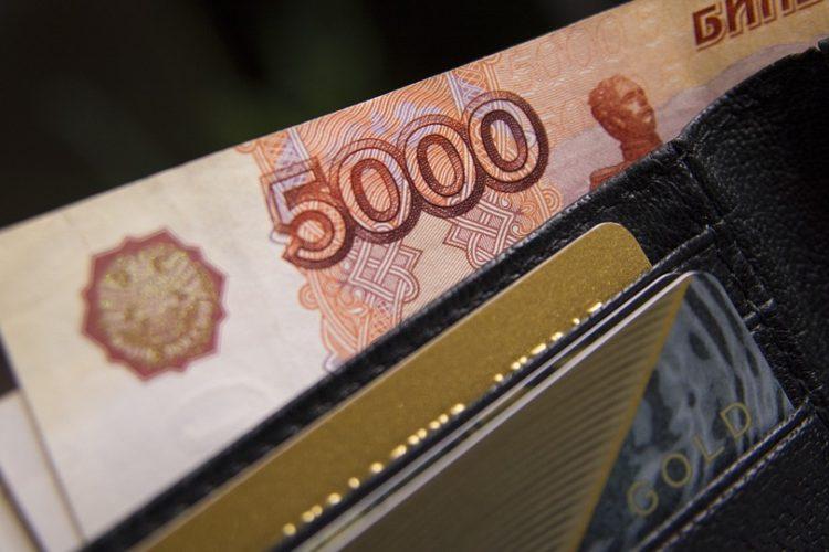 Сбережения в России
