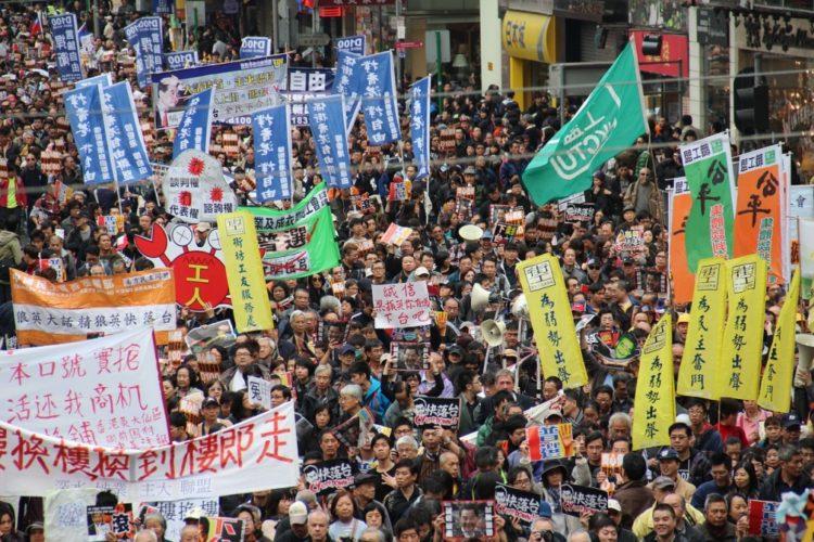 Социальные протесты в Китае