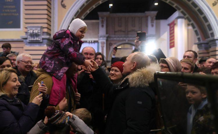 Путин и народ