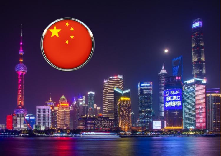 Великий Китай