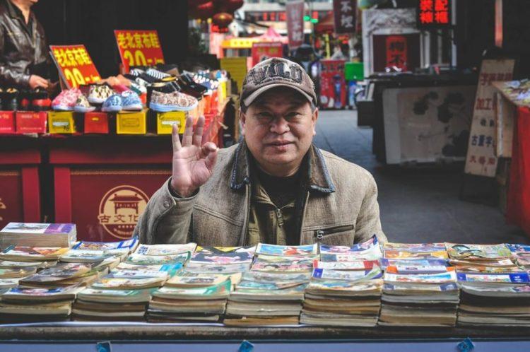 Пенсии в Китае