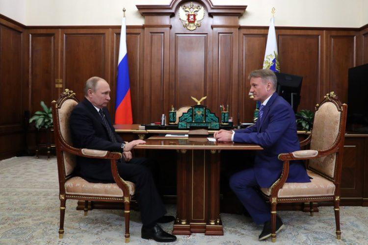 Путин встречается с Грефом