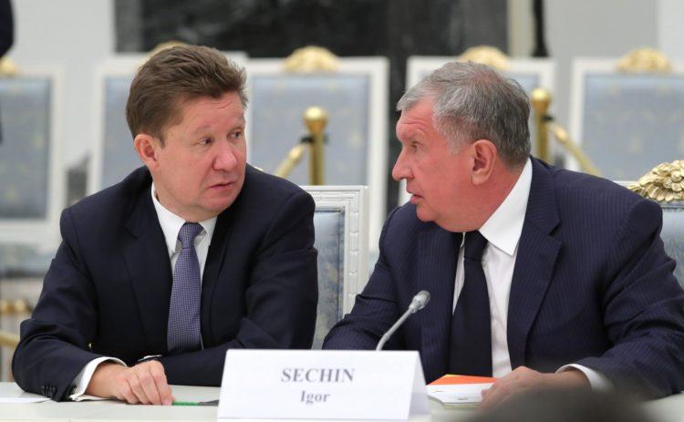 Зарплата топ-менеджеров Роснефти