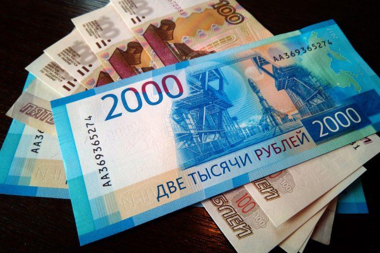 Базовый доход в РФ