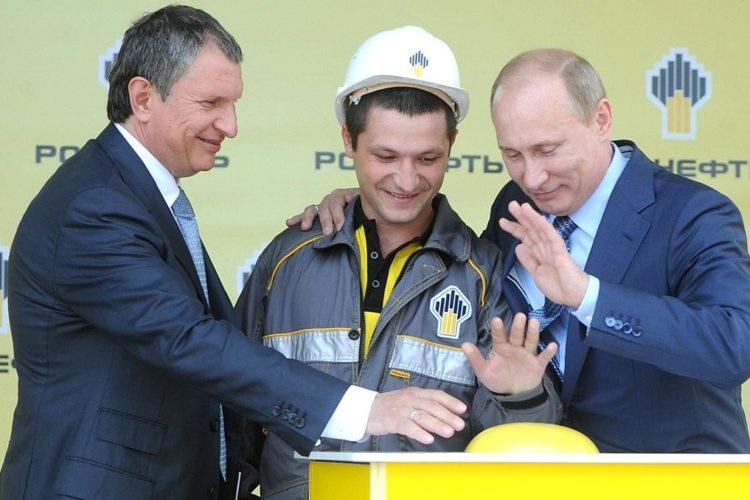 Зарплаты топ-менеджеров Роснефти
