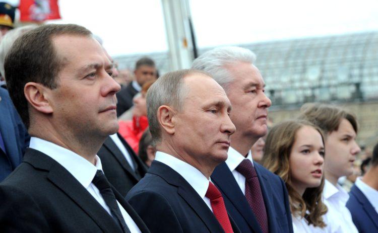 Власть в России