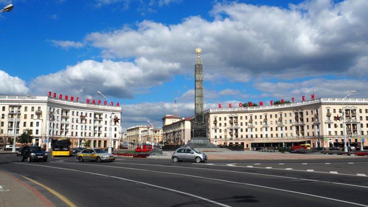 МРОТ в Беларуси