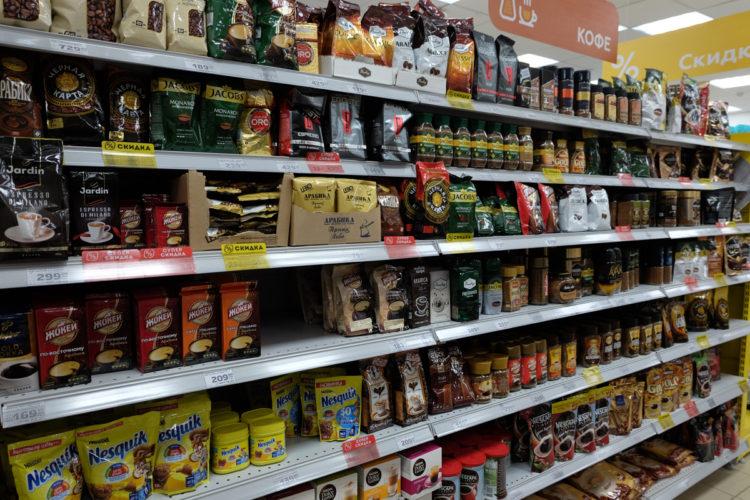 Цены на чай и кофе в Германии и России