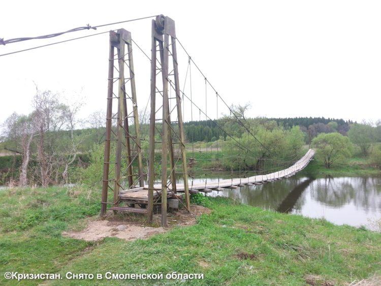 Инфраструктура в России, провинция