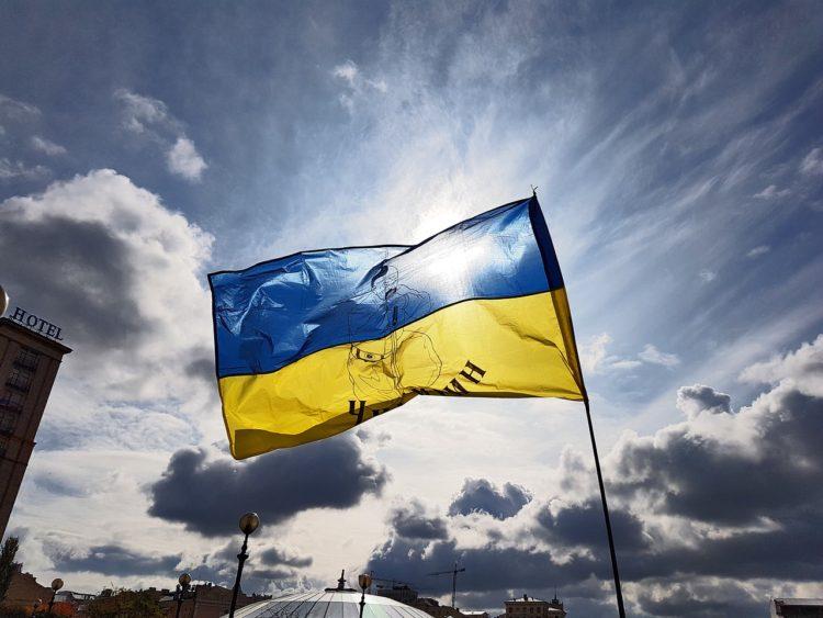 Военный сбор с зарплат на Украине