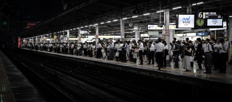 Работа и зарплата в Японии