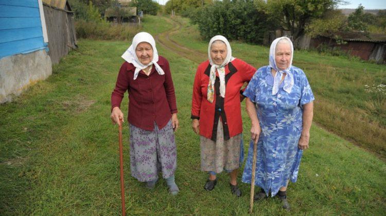 Минимальная пенсия в Белоруссии