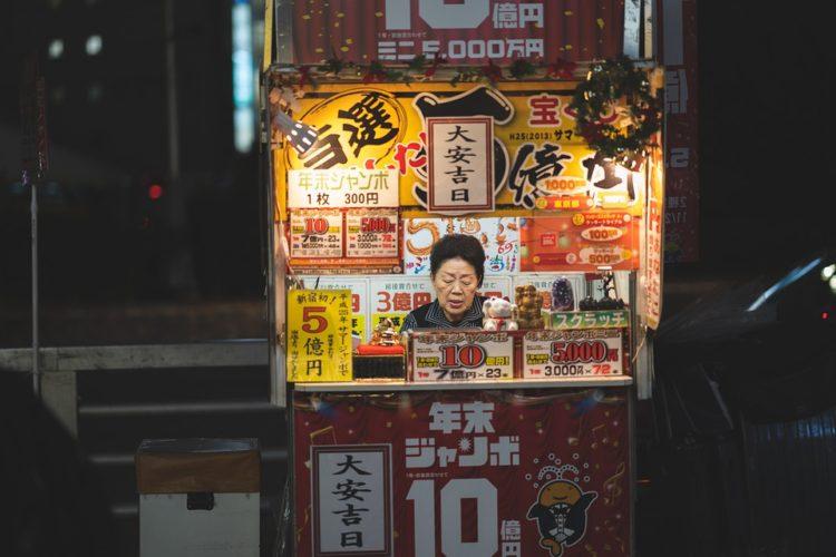 Жизнь в Японии - работают даже в преклонном возрасте