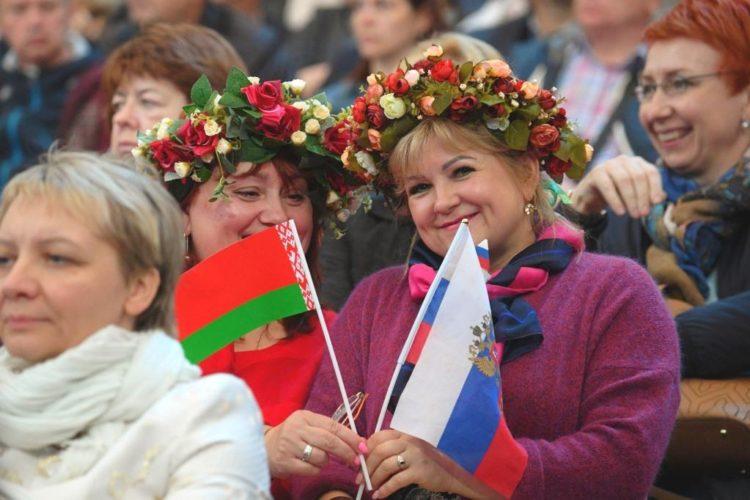 Объединение Белоруссии с Россией