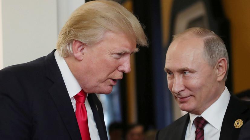 Зарплаты Трампа и Путина