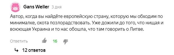 Из комментариев