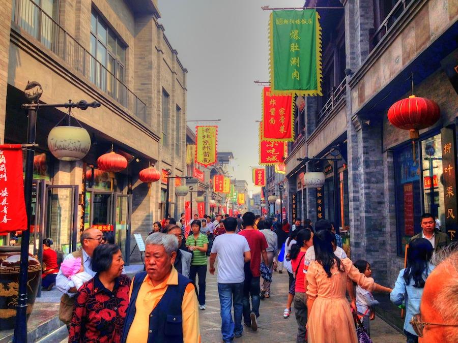 Минимальные зарплаты в Китае - методика расчета