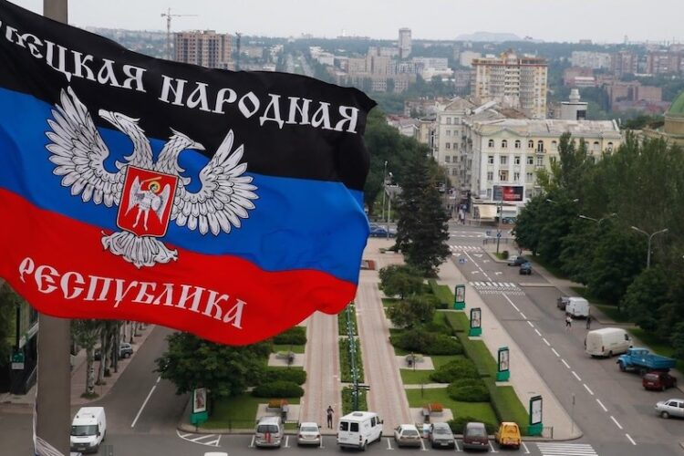 Жизнь в ДНР
